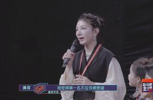 黄奕25岁就在上海买房,曾借80万给韩庚,赢了叶璇靠的是仗义