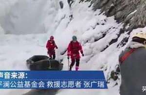 """""""西藏冒险王""""遗体没找到非憾事,留在冰川或许才是最好的告慰"""