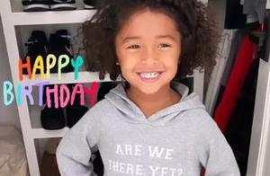 科比三女儿Bianka四岁生日,加索尔ins祝福