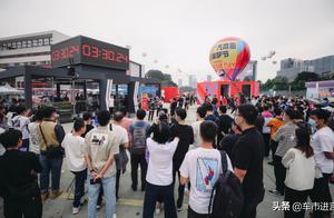 """广汽本田""""躁梦节""""一场难以复制的盛会"""
