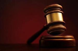 刑法修正案(十一)通过,欺诈发行股票最高可达15年刑期