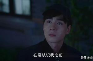 《我的时代你的时代》开启虐恋模式,吴白:苦恋是一个人的事