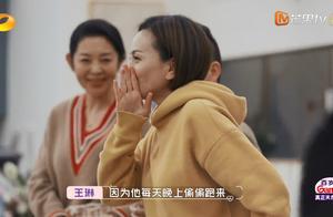 """《怦然再心动》方磊和王琳""""违规""""约过好几次,证据如下"""