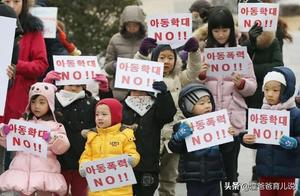 """""""安徽幼儿园老师针扎九名儿童""""家长该如何选择正确的幼儿园"""