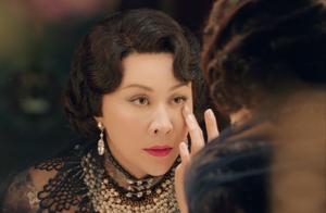中年版《半生缘》开播:刘嘉玲扮嫩蒋欣显壮,跟台词有严重割裂感