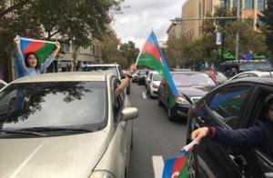 俄罗斯介入,亚美尼亚总理签约求和,大片领土被割让给阿塞拜疆