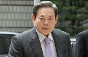 """韩国三星会长李健熙去世!曾兄弟争权""""逼死""""女儿,享年78岁"""