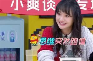 疑似郑爽退圈声明流出,广电时评称不会给郑爽发声露脸机会