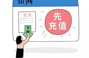 中国知网太贵怎么办?这8个文献网站可免费下载文献,值得收藏