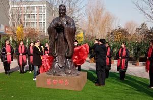 安阳儒联杨学法会长一行出席安阳幼专孔子圣像落成仪式