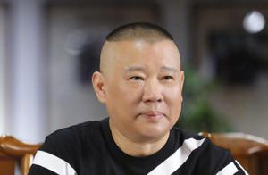 德云社当红演员出丑闻,母亲欠钱被告上法庭,郭德纲又看走眼了?