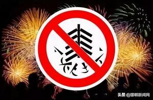 注意,今年你的社保有变化!落地申请不予受理!2月14日邯郸新闻早报
