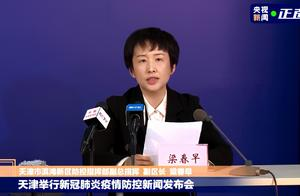 天津滨海新区:对汉沽街7万余人进行全员核酸检测