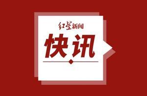 黑龙江昨日新增12例确诊病例、新增19例无症状感染者