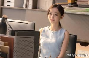 《流金岁月》最强绿茶袁媛上线,向王永正示好,蒋南孙不是对手