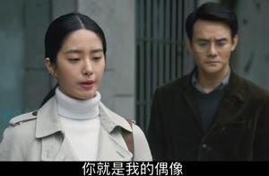 大江大河2第38-39集预告:宋运辉是梁思申偶像,他带她回乡