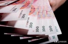 「财讯晚班车」万亿GDP城市人均可支配收入榜:上海等5城超6万