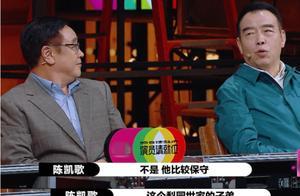 怼完了郭敬明,怼陈凯歌,文化人之间的battle太可怕