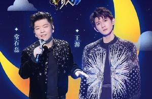 《我们的歌》王源成双刃剑,乐力值断层第一,演唱被指KTV水准