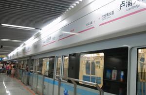 上海即将新增一地铁线路,规划一期工程长28公里,这个区有福了