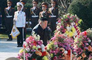 金正恩参谒中国人民志愿军烈士陵园 向毛主席长子敬献花篮