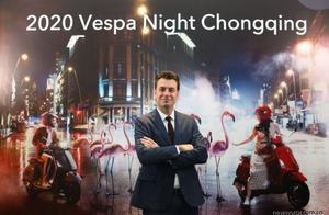 好的东西需要耐心等待|Vespa Night采访实录