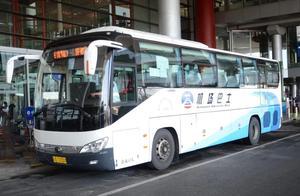 首都机场至廊坊城际巴士暂停运营