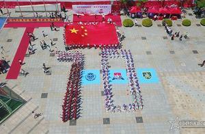 深港青少年共同升国旗 香港青少年制服团体首次内地展示中式步操