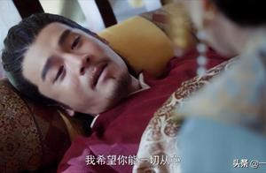 《燕云台》耶律贤驾崩,玉箫自杀,萧燕燕让皇子认韩德让为父