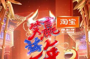 喜剧春晚节目单公布,还有新《吃面条》