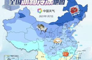 冻入骨髓!北京迎50多年最冷早晨,全国近9成国土冷如钻冰箱
