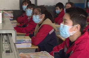 辽宁地区发布通知,中小学做好提前放假准备,各高校错峰离校