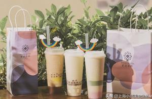 3.3元限时抢!刷屏的网红奶冻茶饮店来了