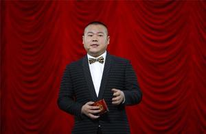 岳云鹏与郭京飞周震南邓伦组成p图版F4,还给自己安排了个C位