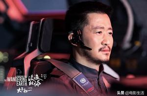 《流浪地球2》将拍,刘德华亮相发布会引猜测,吴京能否回归成迷