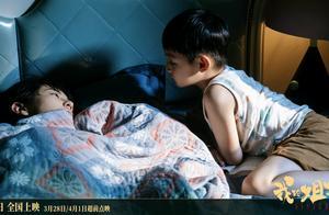 《我的姐姐》被迫独立的代价,充满孤独泪水,被张子枫的哭戏戳痛