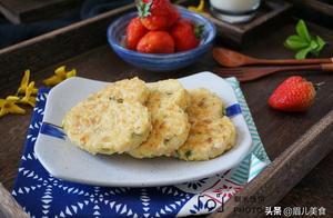 剩米饭肉饼的做法,别再蛋炒饭了,加点料10分钟变成能量早餐
