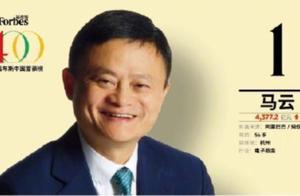 美股全线收涨,京东拼多多齐创新高;马云连续三年蝉联中国首富