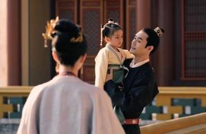 《清平乐》苗娘子入宫六年终怀孕,赵徽柔将出生,官家变身女儿奴