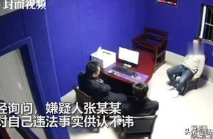 安徽阜阳  民警正在宾馆查房时 男子从门缝下塞黄色小卡片
