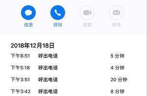 「沈阳联通用户电话号码莫名被封停」与客服沟通多次未找出原因