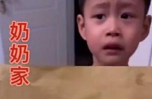 """6岁熊孩子为玩手机假传""""圣旨"""",宝爸看破不说破,迷惑行为大赏"""