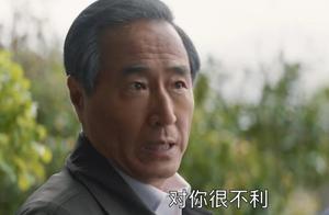 《大江大河2》:老水给宋运辉的情报,漏了一点,导致策略失误