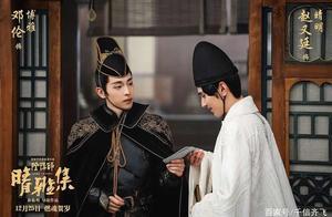 郭敬明导演《晴雅集》票房将破3亿,赵又廷和邓伦提名大奖