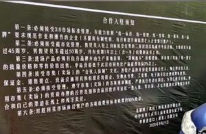 """武汉一菜场改造限制商贩年龄,商贩:原摊主一半人都""""超龄"""""""