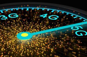 提速进入5G商用时代,中国已做好准备