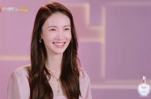 《女儿们的恋爱3》先导阵容强大颇有看点,萧亚轩携手男友秀恩爱