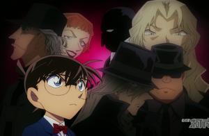 名侦探柯南:朗姆身份揭晓!但他还不确定新一就是柯南