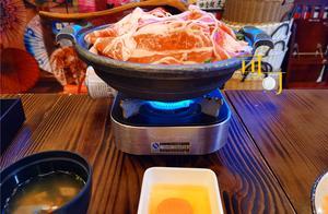 下班去天一广场吃寿喜锅,套餐没点上,不然213元可以省一小半