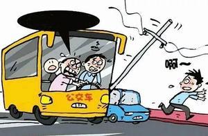 老人要求司机停车未果,抢夺方向盘未造成严重后果,法院:判三年